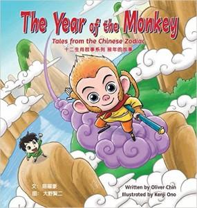 children's books chinese new year